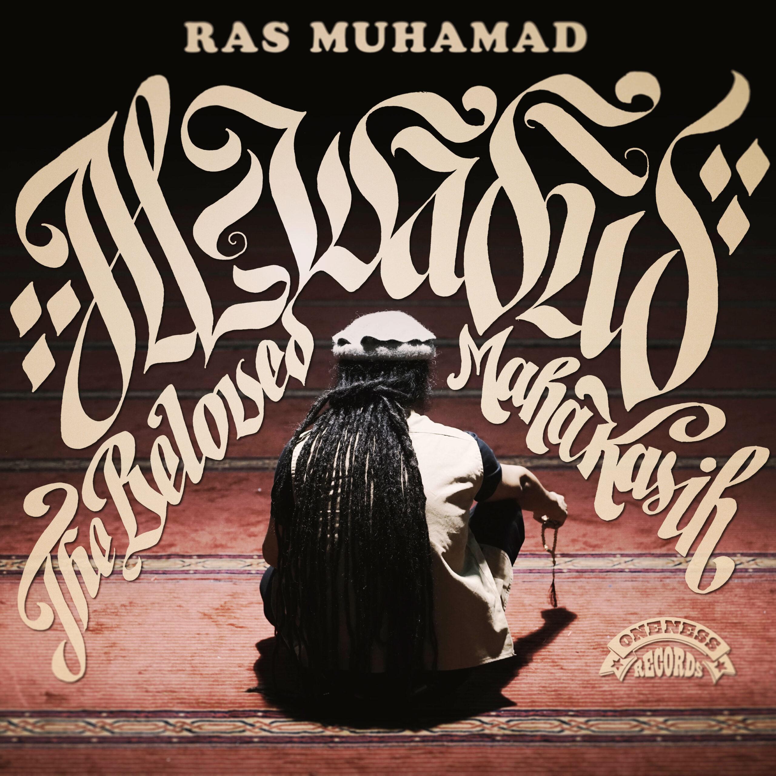 Ras Muhamad Al Wadud